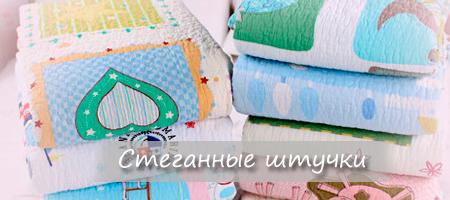 Текстиль для дома ручной работы