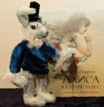 Кролик по мотивам Алисы в стране чудес 24 см